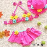 兒童泳衣6女孩1女童2韓國3小童泳裝4嬰幼兒5歲比基尼分體公主裙式 探索先鋒