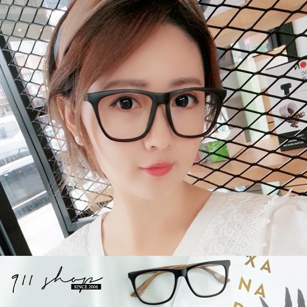 Heart.MIT台灣製。韓版經典方形木紋膠框中性平光眼鏡【p8029】*911 SHOP*