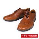 鞋墊內襯柔軟 吸汗透氣  高級牛皮製成 高耐久性 美觀舒適 防滑橡膠鞋底 新型設計  持久耐磨減壓