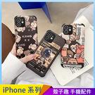 潮牌宇航員 iPhone SE2 XS Max XR i7 i8 plus 浮雕手機殼 創意個性 保護鏡頭 全包蠶絲 四角加厚 防摔軟殼