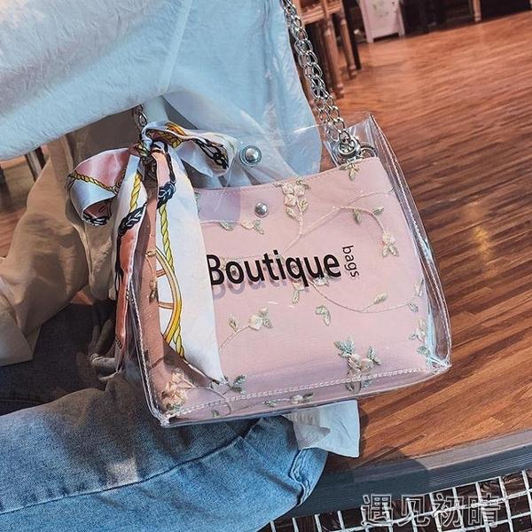 錬條包包包女斜跨新款透明包斜跨鍊條果凍包單肩女包水桶包 快速出貨
