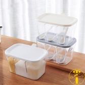 三格透明調味盒廚房用品鹽罐佐料盒調料盒調味瓶罐【雲木雜貨】