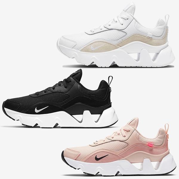 Nike Ryz 365 二代 女鞋 休閒 老爹鞋 孫芸芸 增高【運動世界】CU4874-001 / CU4874-800/CU4874-100【現貨】