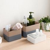 化妝品收納整理盒塑料分隔收納盒護膚品桌面【雲木雜貨】