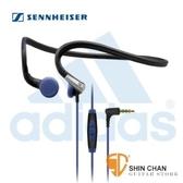 耳機 ► 德國聲海 SENNHEISER PMX 685i SPORT Adidas 運動型耳掛式耳機 【公司貨保固兩年】【PMX-685i  】