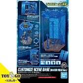 組裝模型 CUSTOMIZE SCENE BASE 05 30MM改裝用場景台座 水上版本 1/144 TOYeGO 玩具e哥