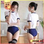 角色扮演 Cosplay《FEEETMOI》日系體操服!拼色上衣包臀短褲三件組