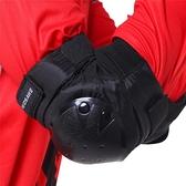 護肘騎行護肘防風防摔自行車透氣護臂套賽車騎士裝備戶外運動防護護具[【全館免運】]