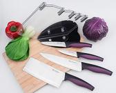 不鏽鋼廚房5件套刀具套裝組合 帶刀架刀座 菜刀廚具套裝IGO  智能生活館