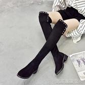 長靴女過膝高筒靴子女新款秋冬網紅瘦瘦靴馬丁長筒靴平底粗跟 【快速出貨】