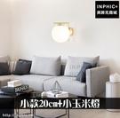INPHIC-走廊簡約牆壁燈壁燈北歐床頭燈LED燈現代臥室美式-小款20cm 小玉米燈_BDYr