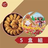 【南紡購物中心】【Monkey Mars火星猴子】咖啡奶酥五盒組