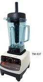 【歐風家電館】小太陽 豪華型 生機調理冰沙機/專業冰沙調理機 TM937/ TM-937
