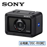 【分期0利率】送3C收納包 3C LiFe SONY 索尼 DSC-RX0M2 迷你 數位 相機 RX0 II 台灣代理商公司貨