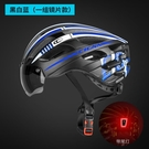 騎行頭盔男山地腳踏車安全帽子