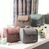 旅行洗漱包大容量多功能化妝包小號便攜簡約洗澡袋收納包防水套裝   初見居家