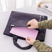 公事包 時尚加厚帆布文件袋手提公文包男女檔案袋A4資料袋工作會議包 DR23129【Rose中大尺碼】