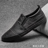 夏季新款男鞋懶人一腳蹬男士休閒皮鞋韓版板鞋百搭鞋子男·享家