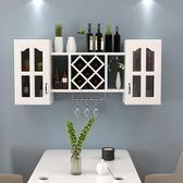 酒架紅酒架創意墻上置物架酒柜壁掛式簡約客廳吊柜菱形酒格子墻壁裝飾【巴黎世家】