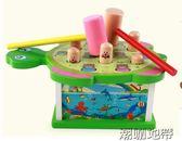 大號益智力1-2-3周歲半 幼兒童男女孩寶寶打地鼠游戲機敲打擊玩具