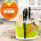 刀座多功能家用插放廚房用品收納置物架菜刀架刀座筷籠一體筷筒