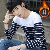 長袖T恤 秋冬男圓領加絨保暖長袖t恤修身拼接條紋打底衫韓版男裝上衣 A16# 珍妮寶貝
