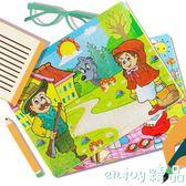 【618好康又一發】木質80片兒童拼圖板木制早教益智