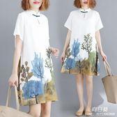 長裙 洋裝 民族風女裝微mm中國風寬鬆復古文藝改良旗袍短袖印花連衣裙顯瘦