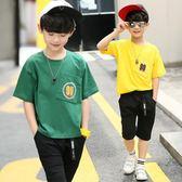 兒童裝男童夏裝新款中大童套裝夏季男孩短袖運動衛衣兩件套潮