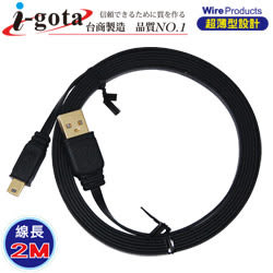 i-gota薄型USB 2.0 A公- Mini5P電腦傳輸(2M)