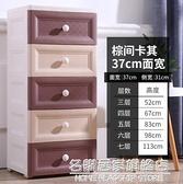20/25/37cm夾縫收納櫃抽屜式衛生間塑料儲物櫃子窄縫隙廚房置物架 NMS名購新品