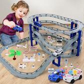火車軌道車玩具電動小汽車停車場一歲半寶寶2-3-6小朋友兒童 男孩 XW