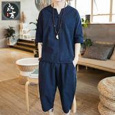 夏季亞麻短袖套裝男士七分哈倫短褲棉麻漢服中國風唐裝t恤兩件套 居享優品