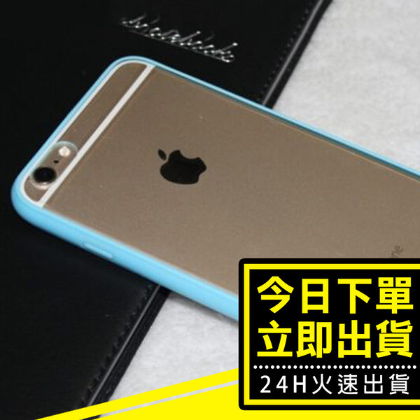 [24H 台灣現貨] 軟膠邊框 壓克力 掛繩 iphone 6 plus手機殼 iphone 6s 防摔 無掛繩 簡約 純色