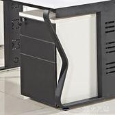 活動柜子辦公家具落地式文件柜儲物矮柜資料柜帶鎖辦公室三抽屜柜 qf25152【夢幻家居】