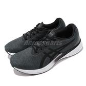 【六折特賣】Asics 慢跑鞋 Roadblast 黑 白 男鞋 運動鞋 全新科技 針織鞋面 【ACS】 1011A818001