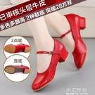 舞蹈鞋女廣場舞鞋子軟底紅色跳舞女鞋中老年中跟交誼舞鞋春夏 小艾時尚