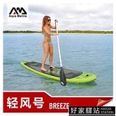 充氣站立式成人滑水板沖浪板槳板SUP趴板兒童漿板