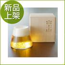 特價【創意禮物-富士山杯】名富士山造型酒杯 烈酒杯 飲料杯 冷飲杯 玻璃杯婚禮小物zakka禮品