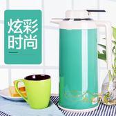 (低價衝量)熱水瓶玻璃內膽 保溫瓶暖壺大容量保溫水壺家用 開水瓶暖瓶xw