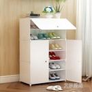鞋架對開門鞋櫃簡易經濟型宿舍家用鞋架多層收納省空間防塵塑料鞋櫃【快速出貨】
