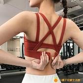 運動內衣女跑步健身文胸套裝聚攏瑜伽服背心【小橘子】
