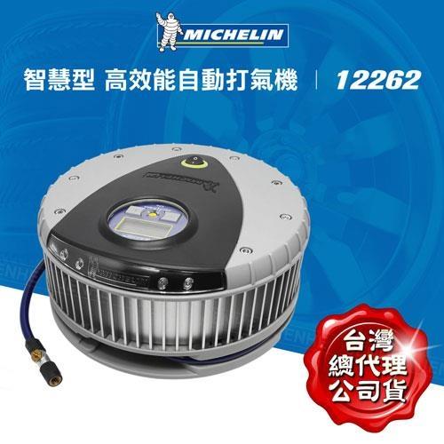 Michelin 米其林 極速電動打氣機 12262
