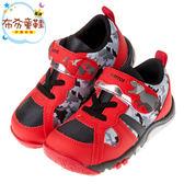 《布布童鞋》Moonstar日本Carrot迷彩恐龍紅色防潑水運動機能鞋(15~19公分) [ I8A012A ]