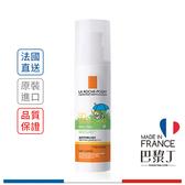 LA ROCHE-POSAY 理膚寶水 安得利嬰兒防曬乳SPF50+ 50ml【巴黎丁】