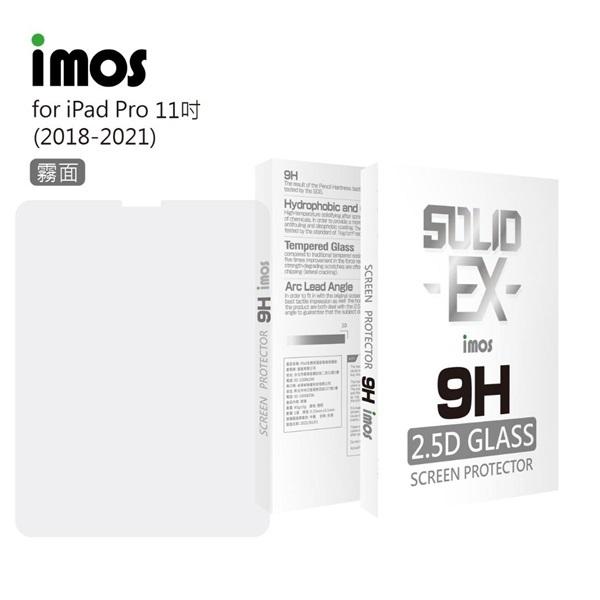 【愛瘋潮】霧面玻璃手感膜 for iPad Pro 11吋((2018-2021)