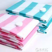 收納博士加厚真空壓縮袋大號棉被衣物被子抽氣收納袋   電購3C