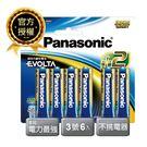 國際牌Panasonic 3號 EVOL...