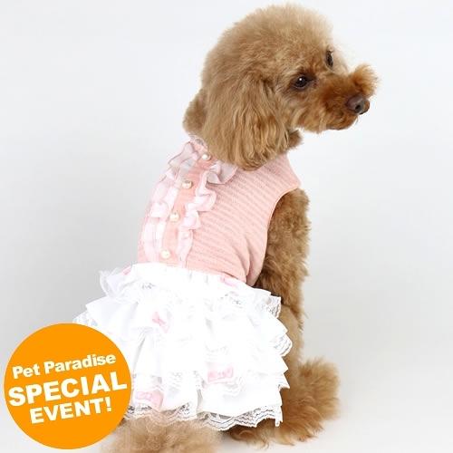 【PET PARADISE 寵物精品】Pretty Boutique 粉色珍珠澎澎裙 (3S/DSS) 寵物用品 寵物衣服《SALE》