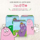 韓國 Yejimiin 泡泡先生衛生棉/護墊(單盒) 睿智美人 禮知美人 泡泡先生 Barbapapa 衛生棉 護墊